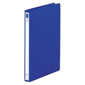 (業務用100セット) LIHITLAB リング式ファイル 【A4/2穴】 タテ型 背幅:27mm F-867U-8 青