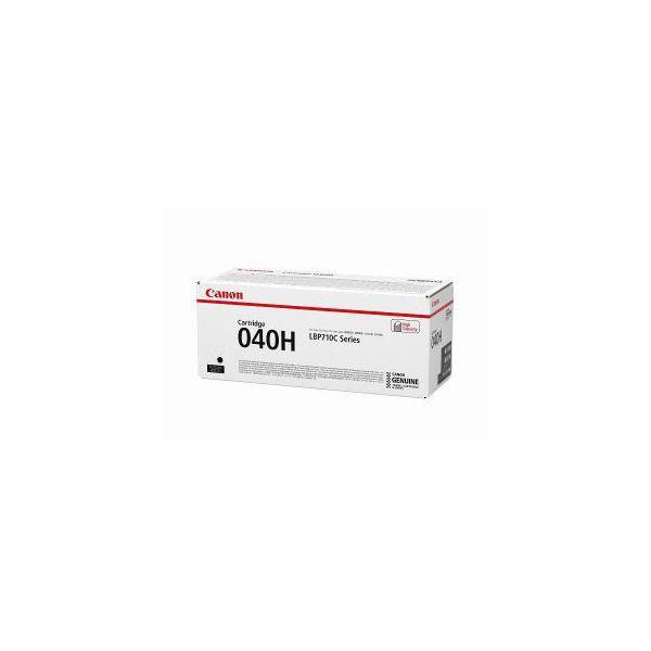 Canon CRG-040HBLK トナーカートリッジ040H(ブラック) CRG040HBLK, 西川ストアONLINE 51f1f2aa
