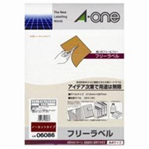 (業務用10セット) エーワン インクジェット用ラベルシール/フリーラベルワイド 【A4/全面 100枚】 ノーカット 6086