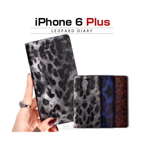 高級感あるGazeのユニークなデザインの本革ケース GAZE iPhone6 Plus ブラウンレオパード Diary お歳暮 新作販売 Leopard