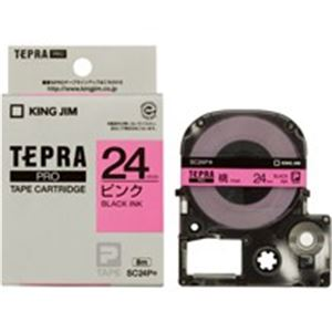 テプラテープカートリッジ シール印刷 ラベルプリンター用テープ 業務用30セット キングジム ラベルライター用テープ 桃に黒文字 幅:24mm テプラPROテープ 日本メーカー新品 日本産 SC24P