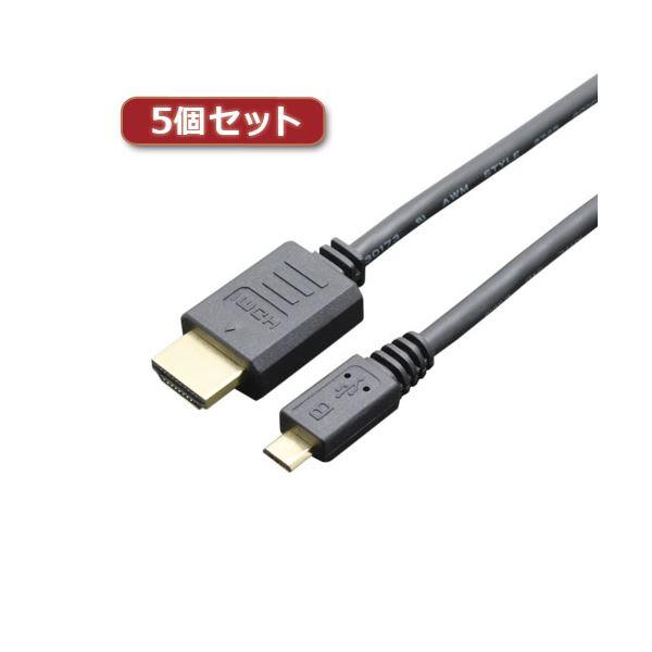 5個セット ミヨシ MHL3ケーブル 4K対応 2m ブラック MHL3-20/BKX5