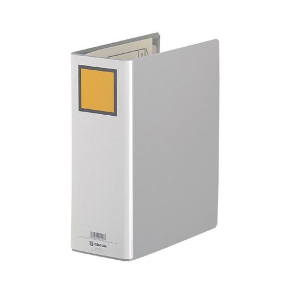 (まとめ) キングファイルG B5タテ 800枚収容 背幅96mm グレー 958N 1冊 【×10セット】