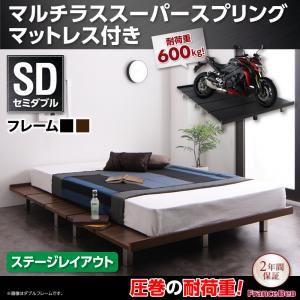 すのこベッド セミダブル【マルチラススーパースプリングマットレス付き ステージレイアウト】フレームカラー:ブラック 頑丈デザインすのこベッド T-BOARD ティーボード【代引不可】