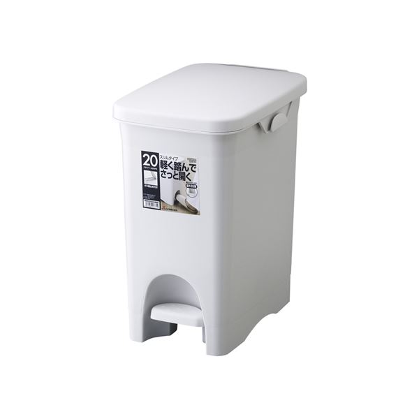【12セット】 ペダル式 ゴミ箱/ダストボックス 【20PS】 グレー フタ付き 本体:PP 『HOME&HOME』【代引不可】