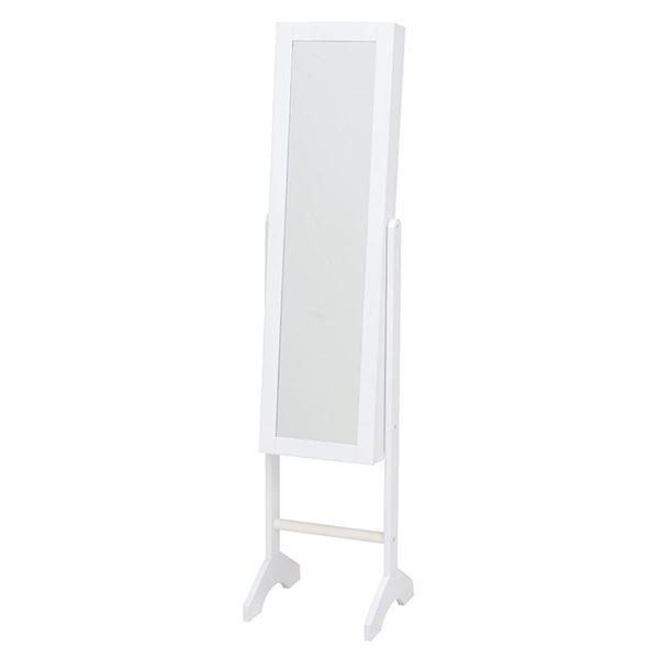 スタンドミラー(ジュエリーボックス/全身姿見鏡) 幅35cm 収納スペース付き ホワイト(白) 【代引不可】