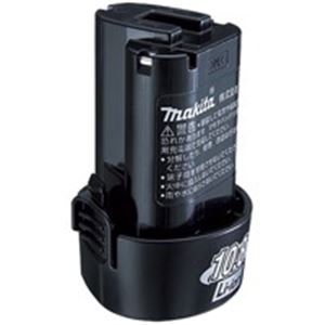 (業務用3セット) マキタ リチウムイオンバッテリーA-48692