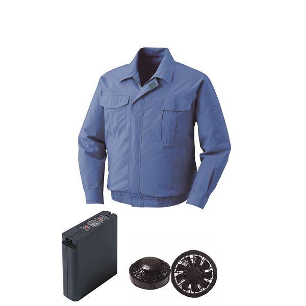 空調服 綿薄手ワーク空調服 大容量バッテリーセット ファンカラー:ブラック 0550B22C24S6 【カラー:ライトブルー サイズ:4L 】
