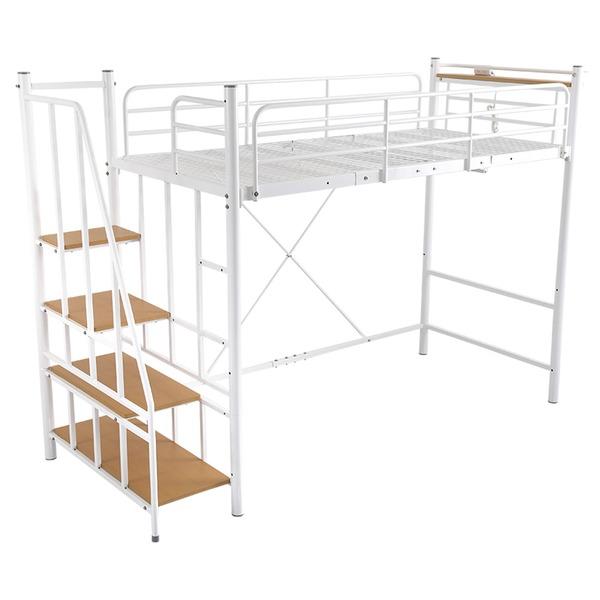 階段付き パイプロフトベッド シングル (フレームのみ) ホワイト 2口コンセント付き ベッドフレーム【代引不可】