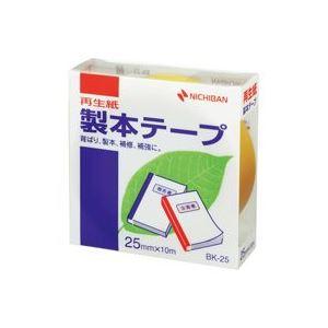 (業務用100セット) ニチバン 製本テープ/紙クロステープ 【25mm×10m】 BK-25 黄色