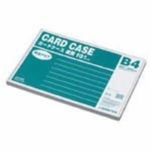 (業務用20セット) ジョインテックス 再生カードケース硬質B4*10枚 D063J-B4