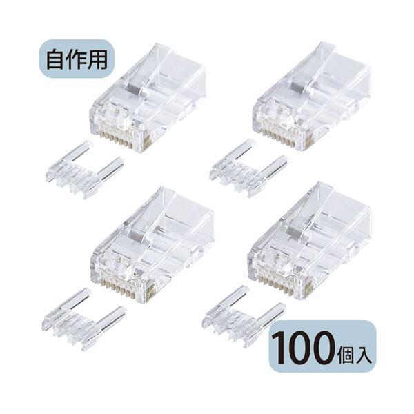 (まとめ)サンワサプライ カテゴリ6RJ-45コネクタ(単線用) ADT-6RJ-100【×2セット】