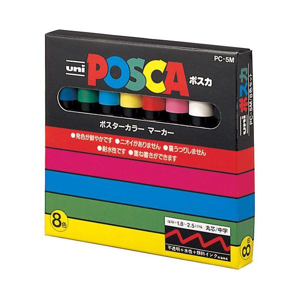 三菱鉛筆 ポスカ PC5M8C 中字 8色セット 10組