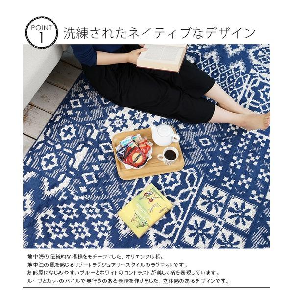 防ダニ ラグマット/絨毯 【185cm×240cm ブルー】 長方形 日本製 洗える ホットカーペット対応 『トカーニ』 〔リビング〕【代引不可】