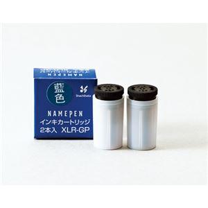 (まとめ) シヤチハタ Xスタンパー 補充インキカートリッジ 顔料系 ネームペン用 藍色 XLR-GP 1パック(2本) 【×30セット】