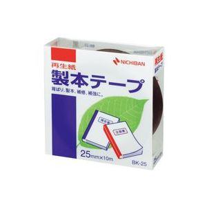 (業務用100セット) ニチバン 製本テープ/紙クロステープ 【25mm×10m】 BK-25 黒