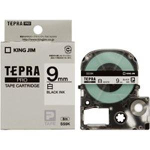 (業務用10セット) キングジム テプラPROテープ/ラベルライター用テープ 【幅:9mm】 5個入り SS9K 白に黒文字 ×10セット