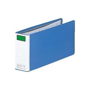 (業務用50セット) キングジム 統一伝票用ファイル 895N B4長辺1/3型 50mm
