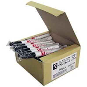 筆記用品 サインペン マーキングペン 油性マーカー いつでも送料無料 まとめ M500-T1-50P 業務用5セット 新品 50本 寺西化学工業 マジックインキNo.500