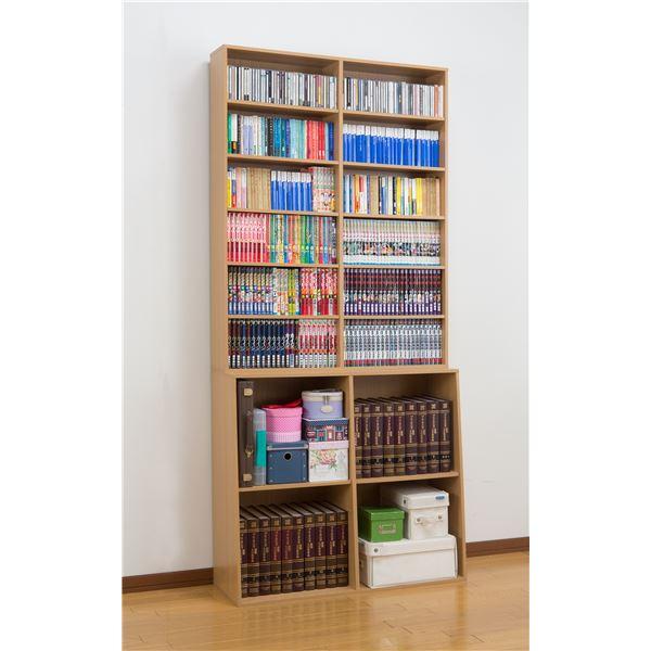 大容量ハイタイプブックシェルフ 90cm幅 ナチュラル【代引不可】