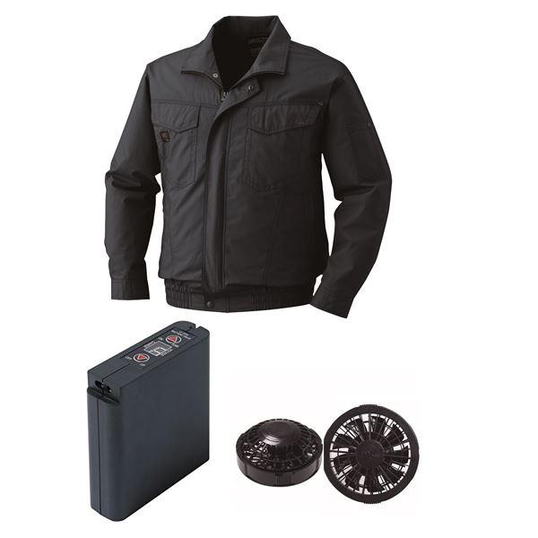綿薄手 タチエリ空調服/作業着 【ファンカラー:ブラック カラー:チャコール XL】 大容量バッテリーセット 綿100% 吸湿性