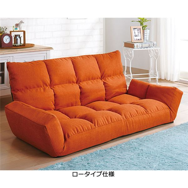 ふっくらリクライニングソファー 【オレンジ】 2人掛け 肘付き 背部6段階リクライニング