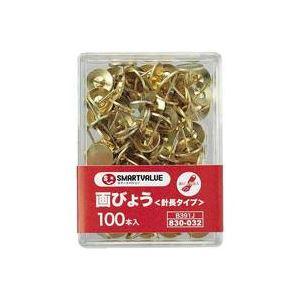 (業務用30セット) ジョインテックス 画鋲足長タイプ100本*10箱 B391J-10