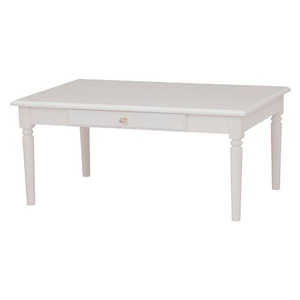 シンプルセンターテーブル/ローテーブル 【幅90cm】 木製 クリスタル調取っ手/引き出し付き ホワイト(白) 【代引不可】