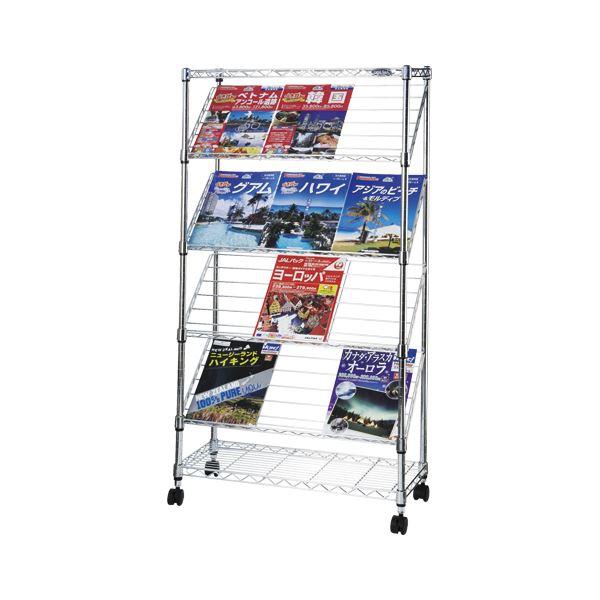 アイリスオーヤマパンフレットスタンド いよいよ人気ブランド ななめシェルフ MMN624 セール商品