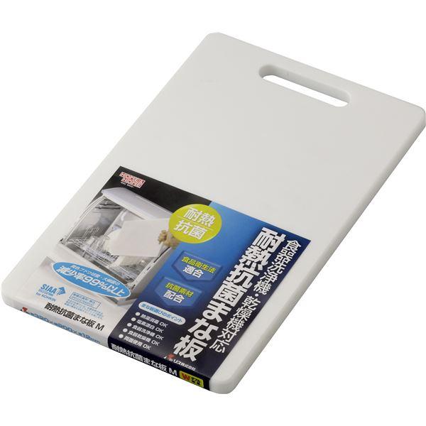 【50セット】 耐熱 抗菌まな板/キッチン用品 【Mサイズ】 32×20×1.2cm ホワイト 食洗機・乾燥機対応 『HOME&HOME』【代引不可】