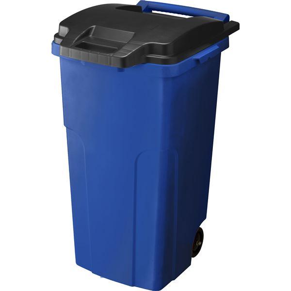 【3セット】 可動式 ゴミ箱/キャスターペール 【90C2 2輪】 ブルー フタ付き 〔家庭用品 掃除用品〕【代引不可】