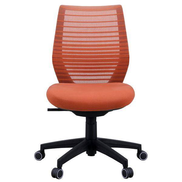 座面昇降式オフィスチェア/デスクチェア 【肘なし×オレンジ】 メッシュ素材 リクライニング キャスター付き 『ビートル』【代引不可】