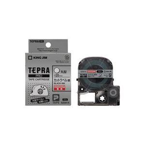 (業務用20セット) キングジム 「テプラ」PROテープカットつや消し銀 SZ001X