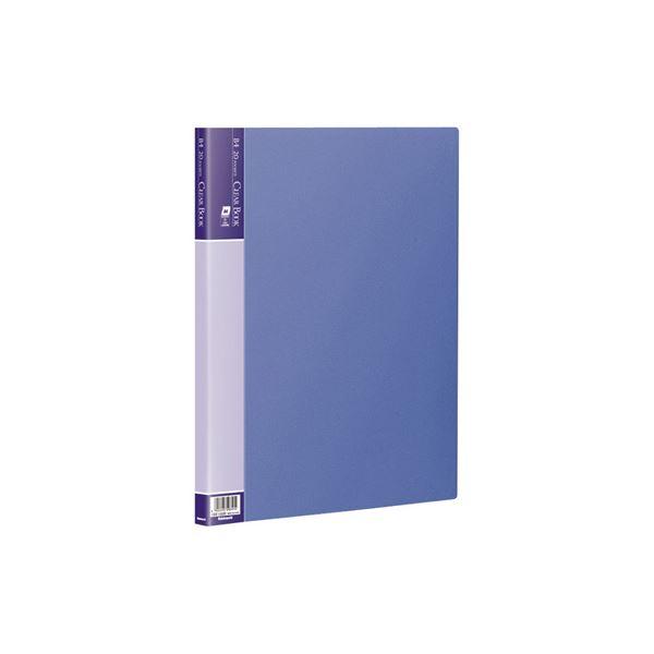 (業務用セット) クリアブックE/ベーシックカラー B4 20P CBE-1022B ブルー【×10セット】