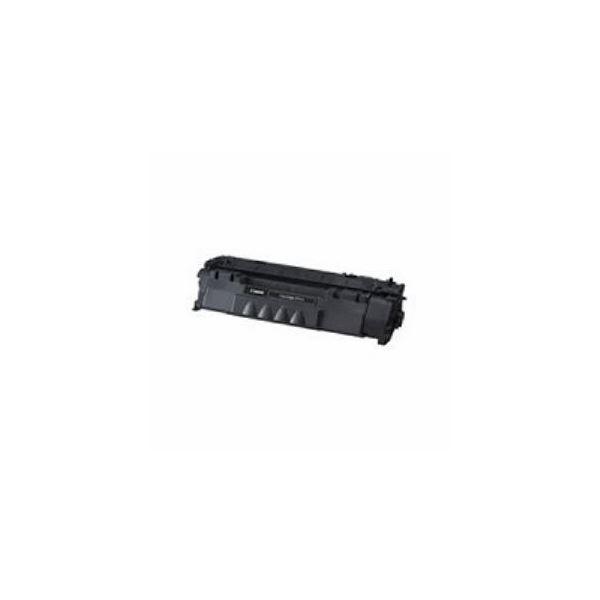 Canon レーザートナー CRG-5152