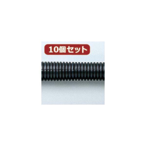 10個セットサンワサプライ ケーブルチューブ(小) CA-201X10