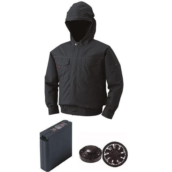 空調服 フード付綿薄手空調服 大容量バッテリーセット ファンカラー:ブラック 1410B22C69S7 【カラー:チャコール サイズ:5L 】