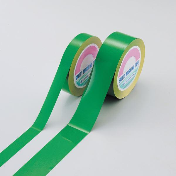 ガードテープ(再はく離タイプ) GTH-501G ■カラー:緑 50mm幅【代引不可】