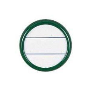 (業務用300セット) ソニック 丸型名札 NF-15-G 両用 大 緑