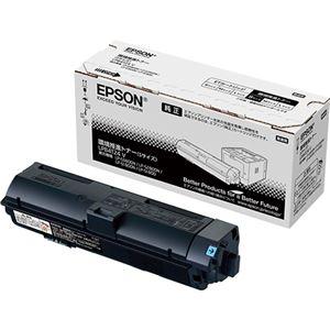 エプソン A4モノクロページプリンター用 環境推進トナー/Sサイズ(約2700ページ)