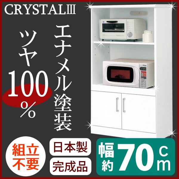 ミドルレンジボード 幅70cm 二口コンセント/スライドカウンター付き 日本製 ホワイト(白) 【完成品 開梱設置】【代引不可】