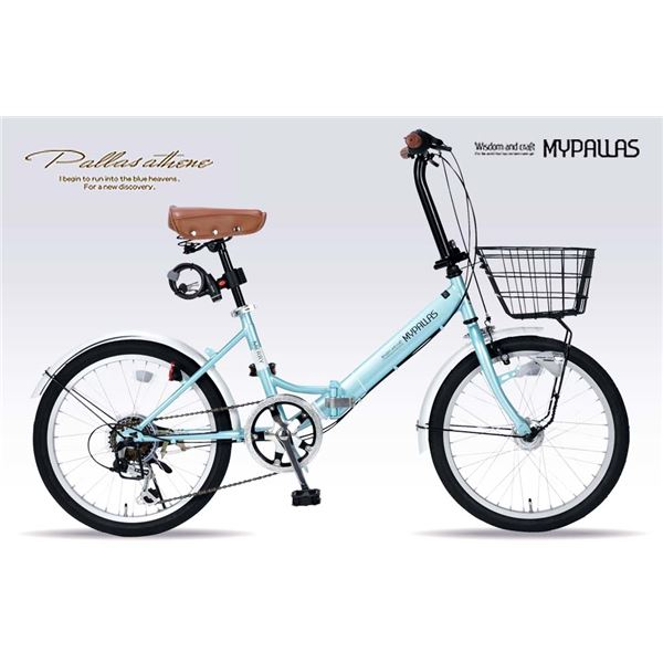 MYPALLAS マイパラス 折畳自転車20 ◆セール特価品◆ 6SP オートライト 人気海外一番 代引不可 ミント M-204-MT