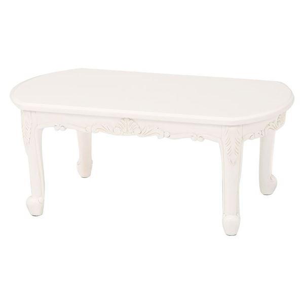 猫足ダイニングテーブル(ローテーブル/リビングテーブル) 幅90cm 木製 アンティークホワイト 『ヴィオレッタシリーズ』 【代引不可】