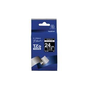 (業務用30セット) brother ブラザー工業 文字テープ/ラベルプリンター用テープ 【幅:24mm】 TZe-355 黒に白文字