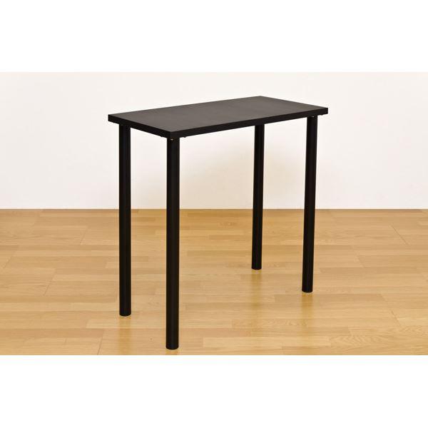 フリーバーテーブル/ハイテーブル 【90cm×45cm】 ブラック(黒) 天板厚約3cm【代引不可】