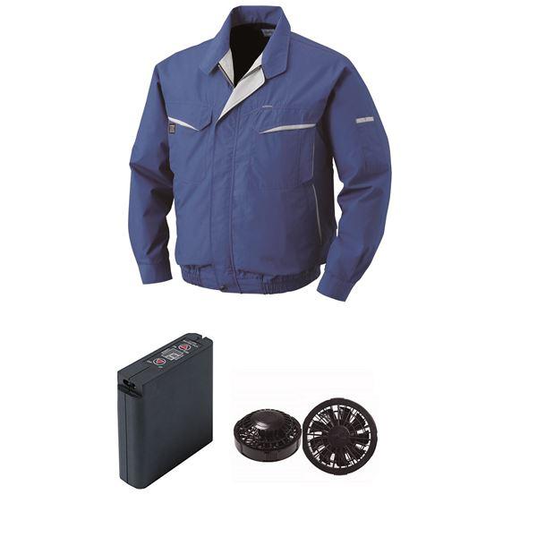 綿・ポリ混紡 ワーク 空調服/作業着 【ファンカラー:ブラック カラー:ブルー XL】 大容量バッテリーセット 高密度ブロード