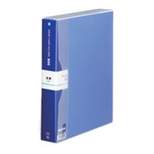 (業務用20セット) テージー 名刺ホルダー NC-802-02 A4S 800名 青