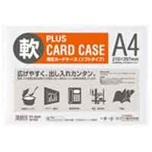 (業務用200セット) プラス 再生カードケース ソフト A4 PC-304R