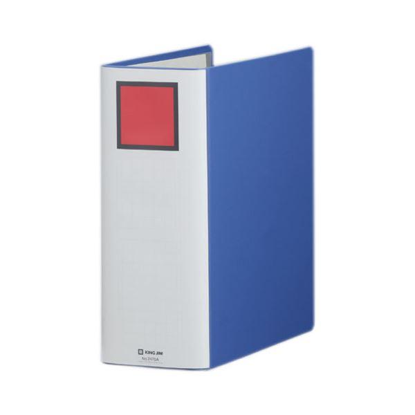 (まとめ) キングファイル スーパードッチ(脱・着)イージー A4タテ 1000枚収容 背幅116mm 青 2470A 1冊 【×10セット】