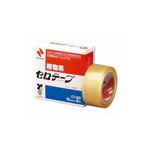 (業務用300セット) ニチバン セロテープ CT-18S 18mm×9m